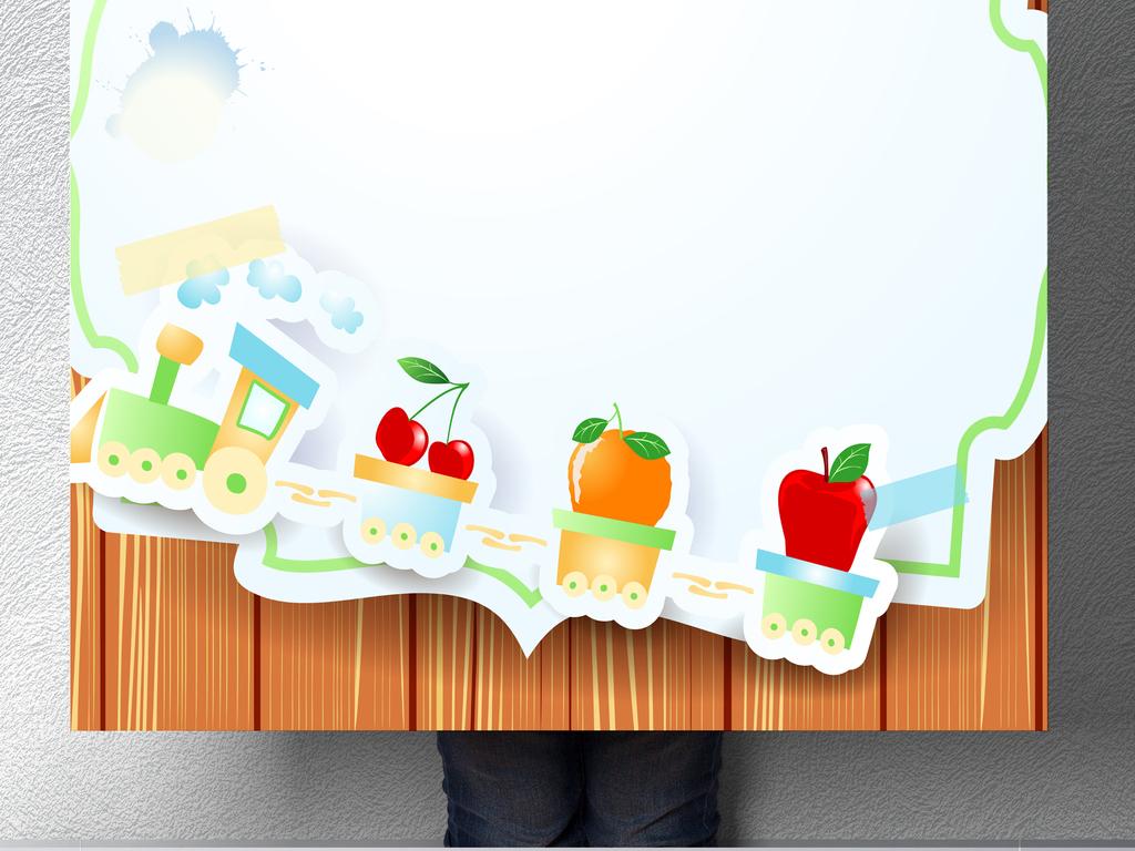 q萌可爱卡通儿童节海报背景jpg