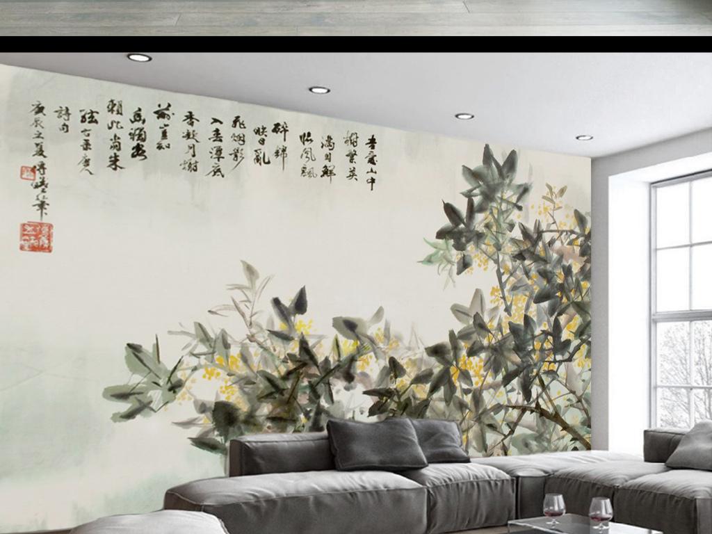 手绘复古桂花中式背景墙
