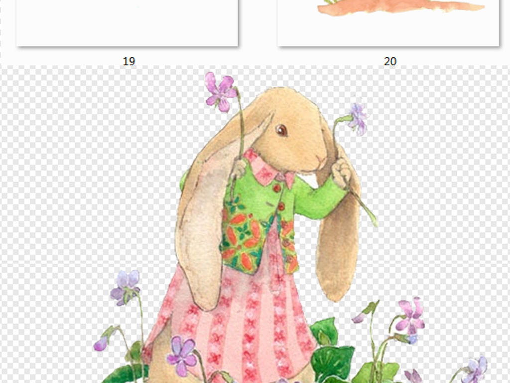 手绘森林素材免抠素材兔子素材图素材森林素材森林兔