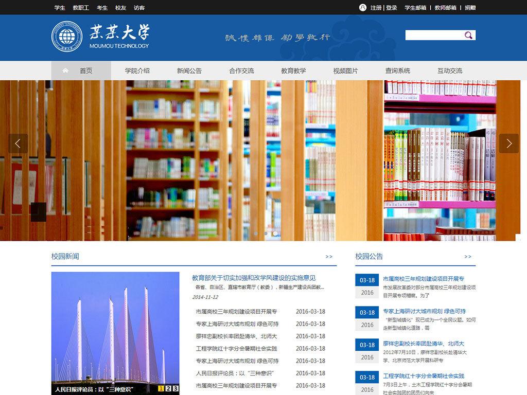 我图网提供精品流行蓝色扁平化校园教育网站html全套模板素材下载,作品模板源文件可以编辑替换,设计作品简介: 蓝色扁平化校园教育网站html全套模板 位图,,使用软件为 Dreamweaver CS4(.html)