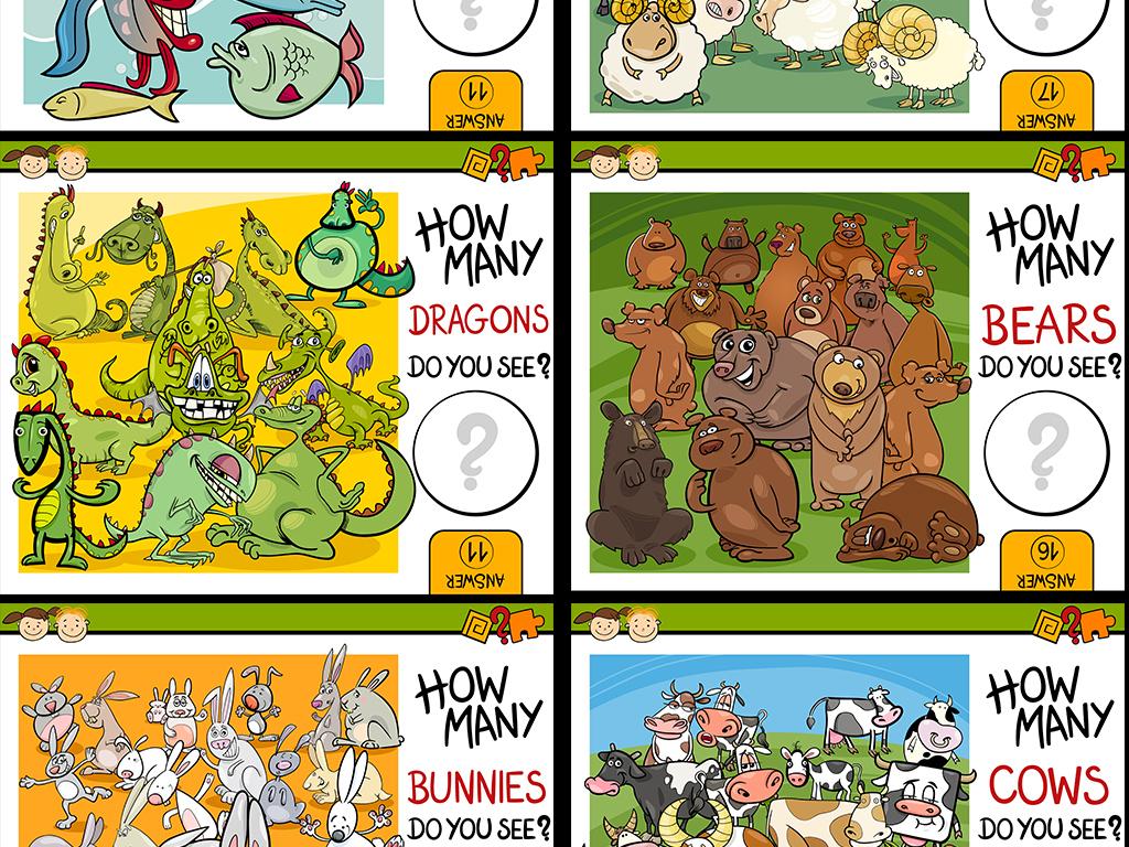 装饰画国王木车木屋创意艺术壁画墙纸动物集合矢量素材卡通背景素材
