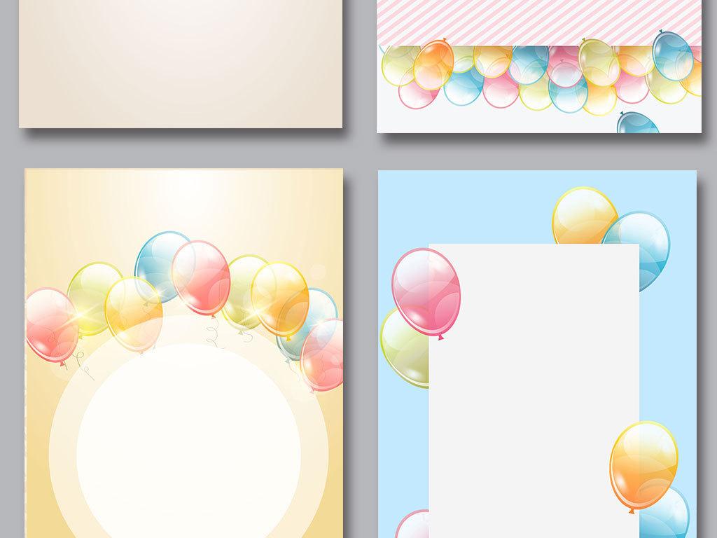 矢量卡通气球手绘背景