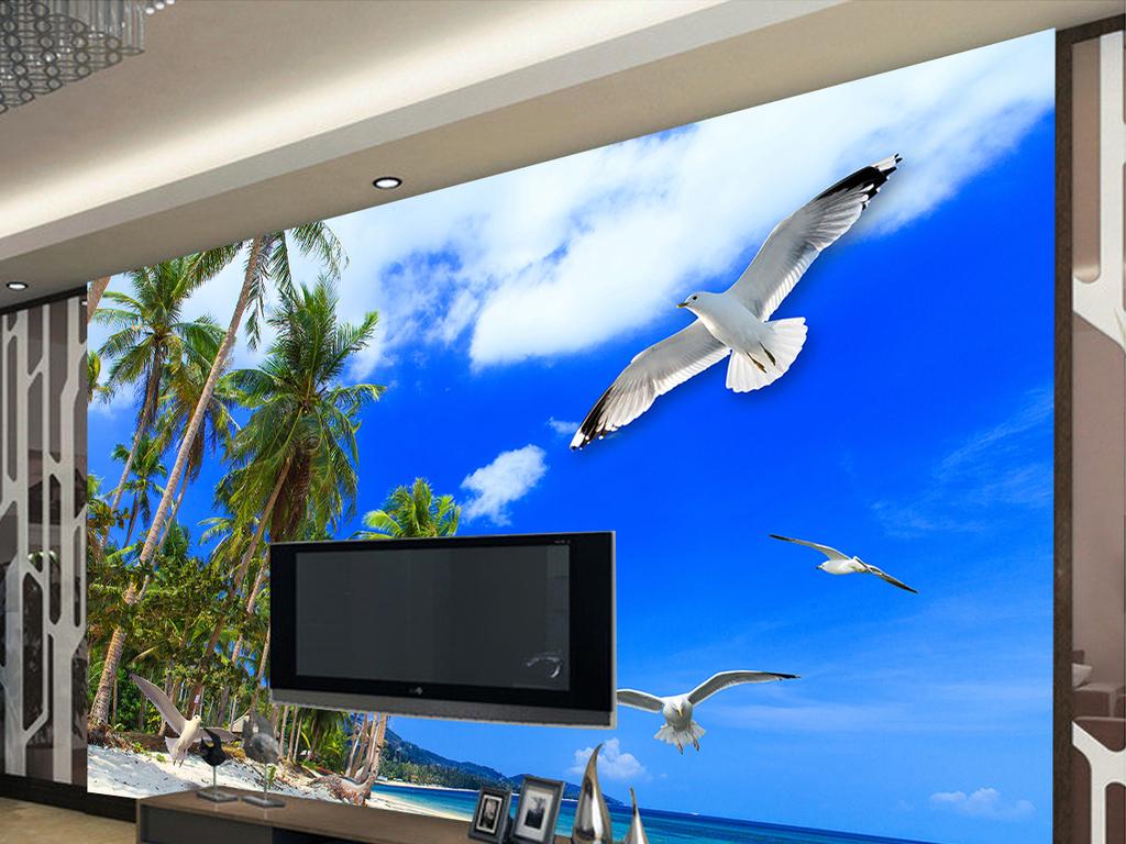 浪漫唯美沙滩风景蓝天白云电视背景墙