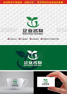 种子logov种子_种子logo设计图片素材下载_种子关于设计图的函图片