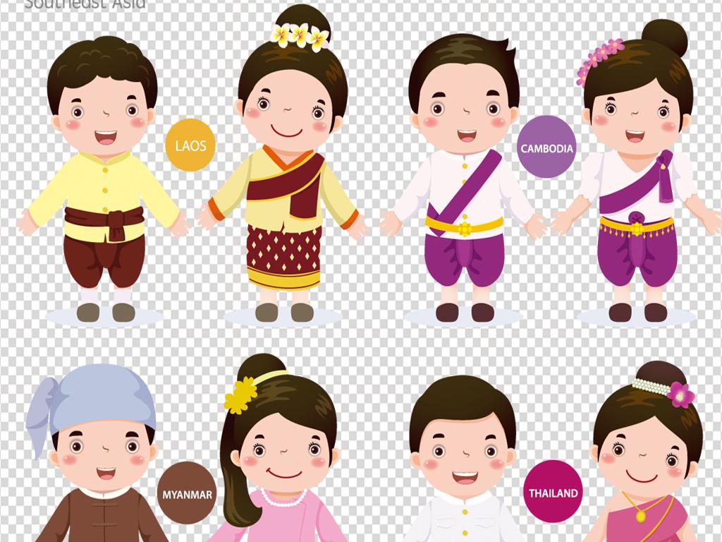 卡通少数民族各族人物儿童种族庆祝舞蹈png素材
