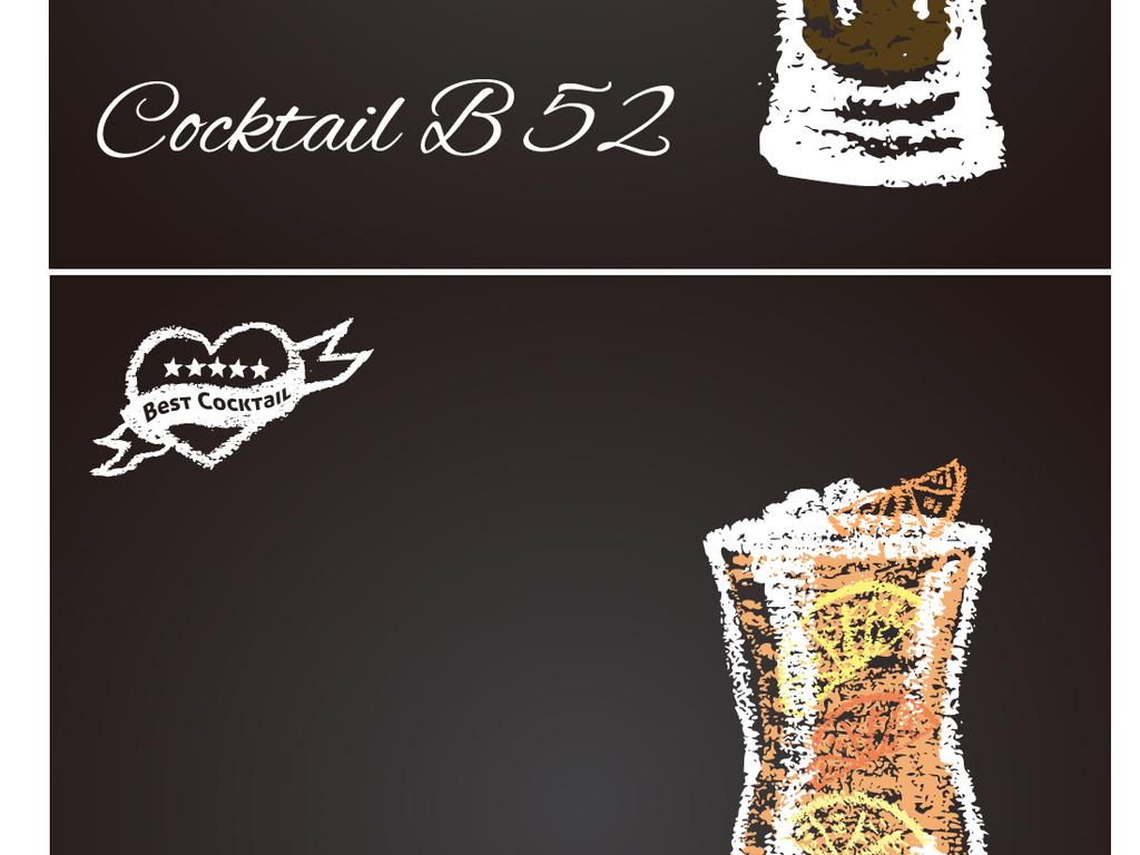 海报时尚酒吧冷饮厅背景墙挂画壁画淘宝素材装饰画背