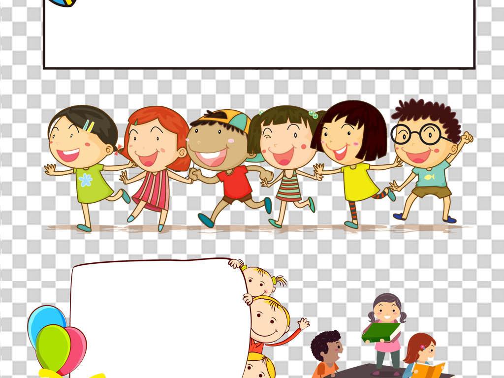 我图网提供精品流行六一儿童节卡通小学生学习运动学校教育素材下载,作品模板源文件可以编辑替换,设计作品简介: 六一儿童节卡通小学生学习运动学校教育素材 位图, CMYK格式高清大图,使用软件为 Photoshop CS(.png) 小学生展板小报