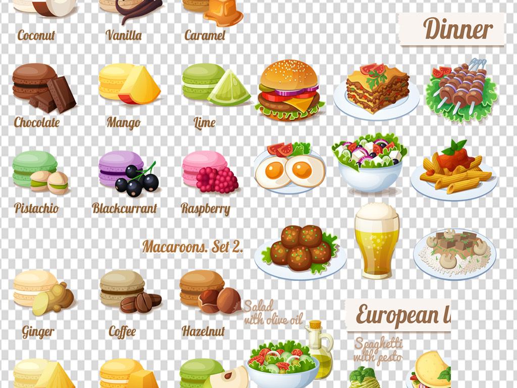 3d立体食物卡通食物素材手绘蛋糕雪糕饮料汉堡饮料
