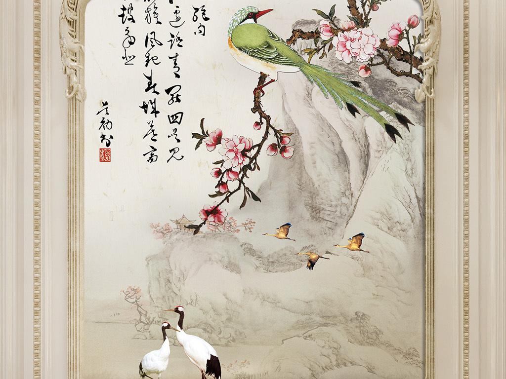 水墨山水画梅花中式玄关背景墙图片