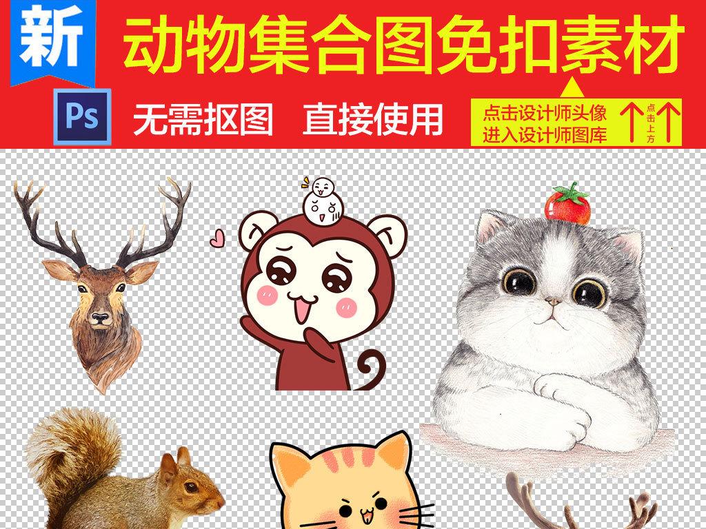 动物书签设计模板设计动物动物设计图片动物书签设