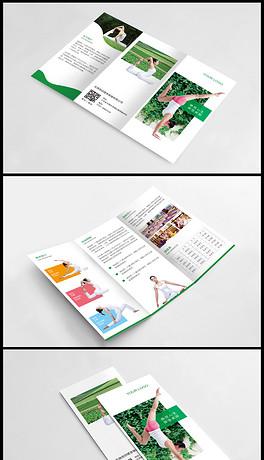 PSD广告三折页设计欣赏 PSD格式广告三折页设计欣赏素材图片 PSD