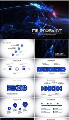 介绍电影的PPT模板 介绍电影的PPT模板素材下载 介绍电影的PPT背景图片大全 我图网