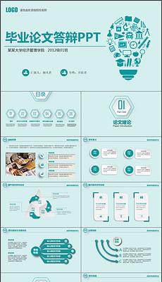 课程设计报告模板 课程设计报告模板下载 课程设计报告模板图片设计素材 我图网