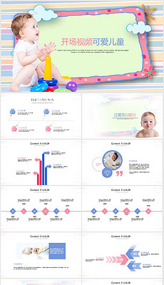 BABY设计素材 BABY模板下载 我图网