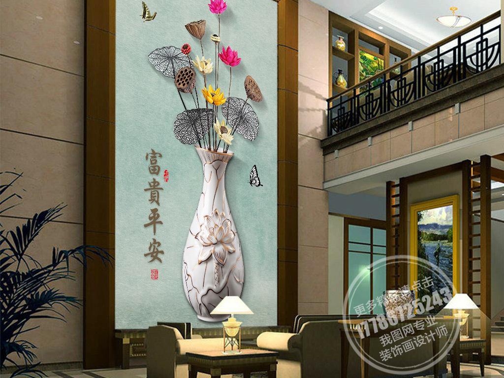 荷花富贵平安3d玄关过道背景墙壁画图片