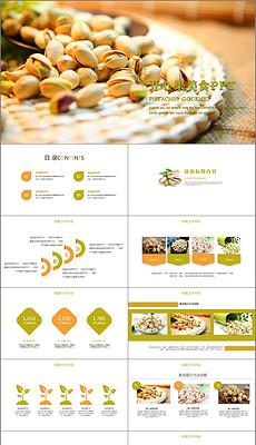零食PPT模板 零食PPT模板素材下载 零食PPT背景图片大全 我图网