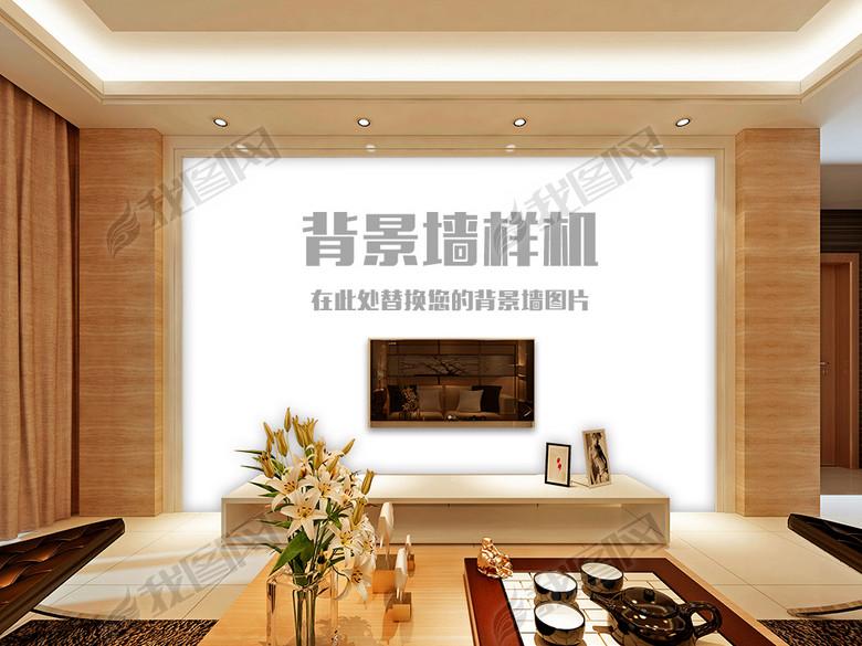 现代简约客厅电视墙室内效果图样机