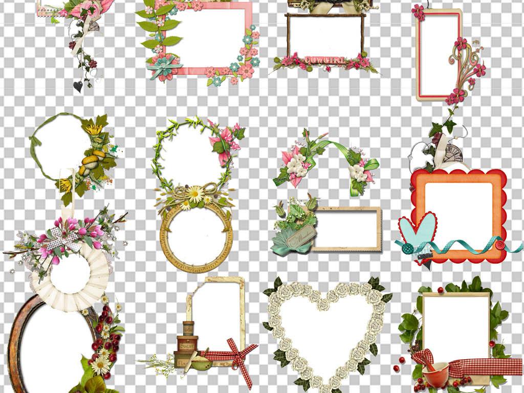 设计元素 花纹边框 小报边框成长相框png素材框架pn.