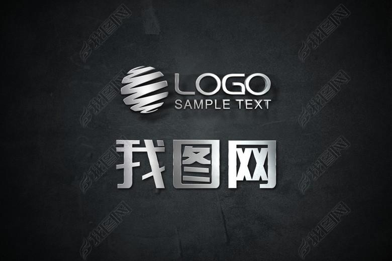 新款金属质感不锈钢标志LOGO样机模板