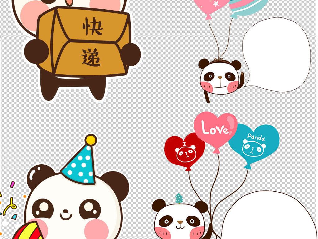 卡通可爱熊猫竹子国宝图片png素材图片