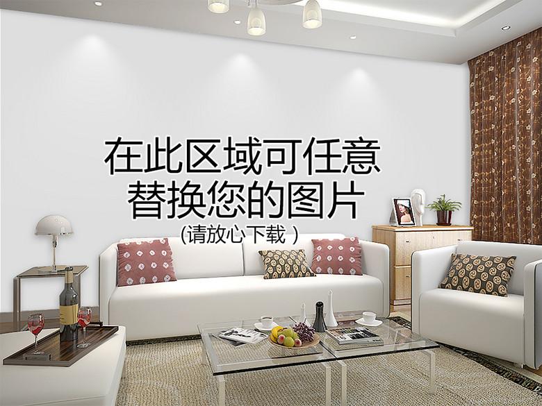 简约大气欧式清爽客厅背景墙效果图样机模板