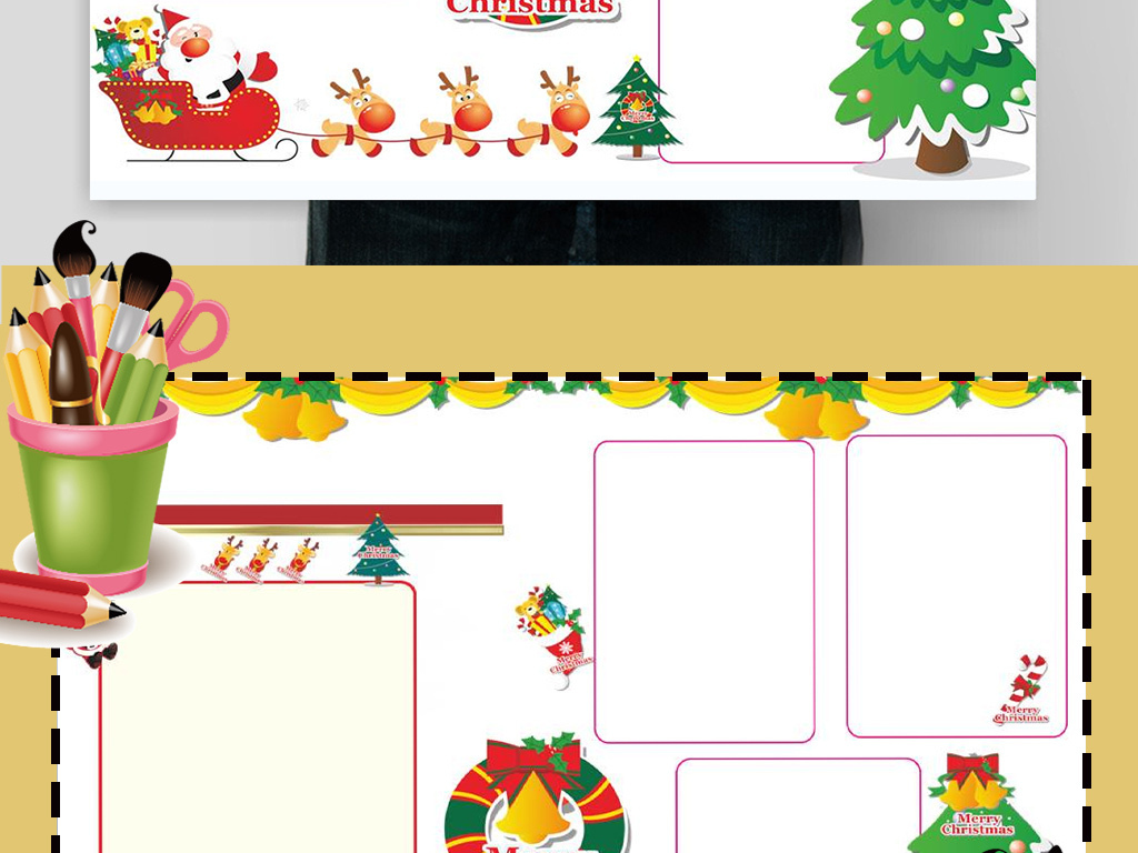 简单圣诞节寒假元旦版面设计手抄报图片素材 word doc模板下载 4.50MB 圣诞节手抄报大全 节日手抄报图片