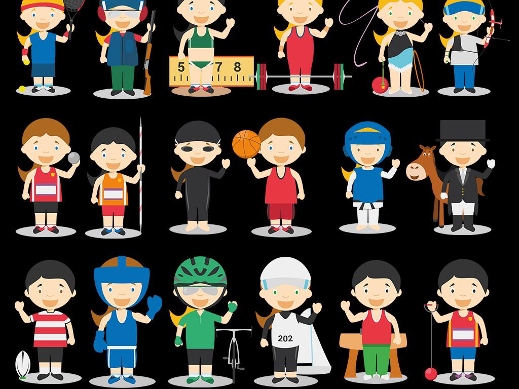 卡通可爱儿童运动姿势png免抠设计.