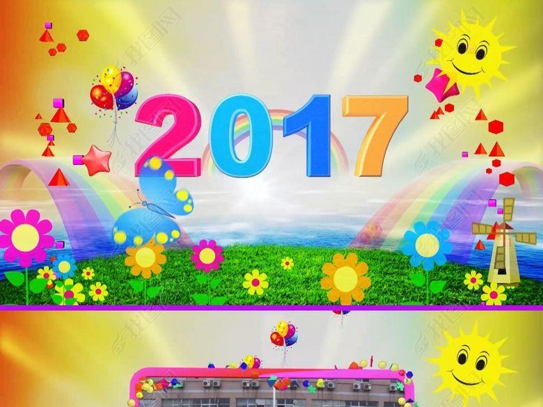 EDIUS_2017六一儿童节片头模板
