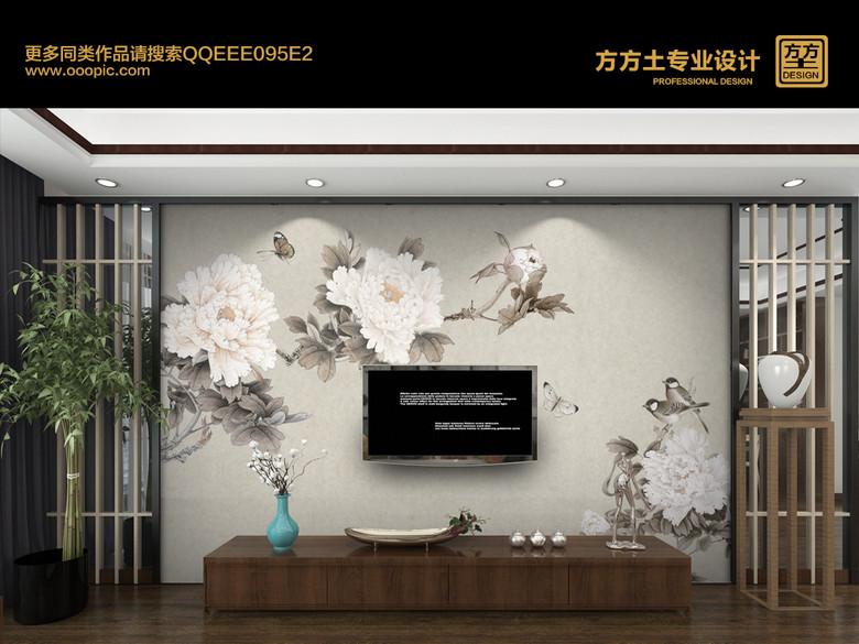 新中式手绘牡丹花鸟电视沙发背景墙