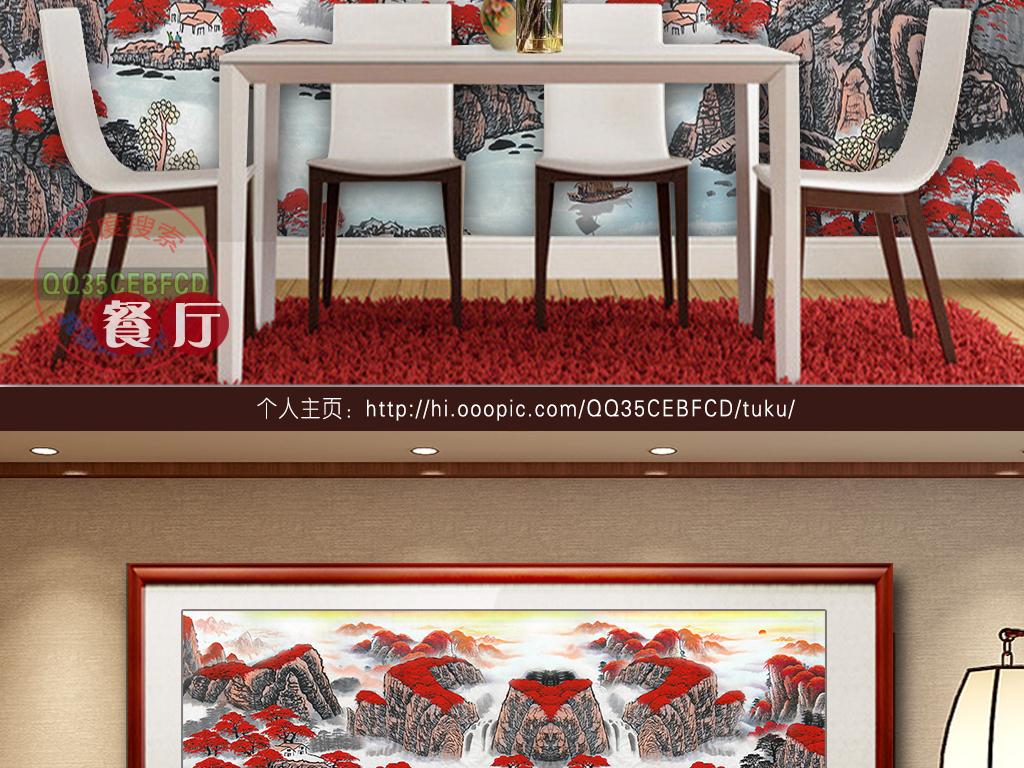 巨幅聚宝盆风水画图片设计素材 高清psd模板下载 223.37MB 山水风景画大全