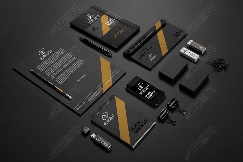 黑色高端品牌VI样机psd模板