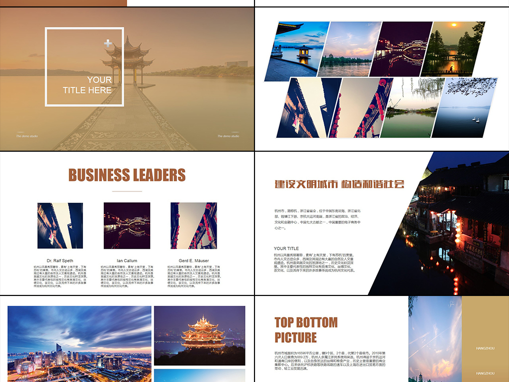 杭州印象西湖旅行攻略旅游风土人情介绍PPT模板下载 39.45MB 策划PPT大全 商务通用PPT