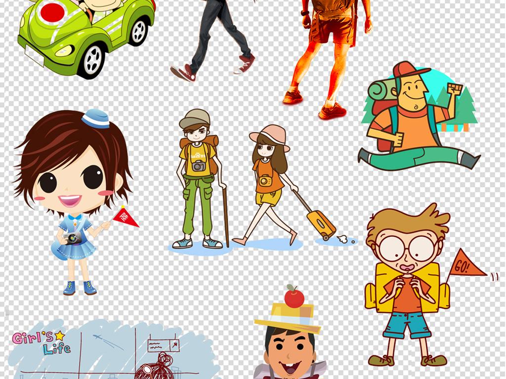 40款卡通旅游旅行人物png素材图片