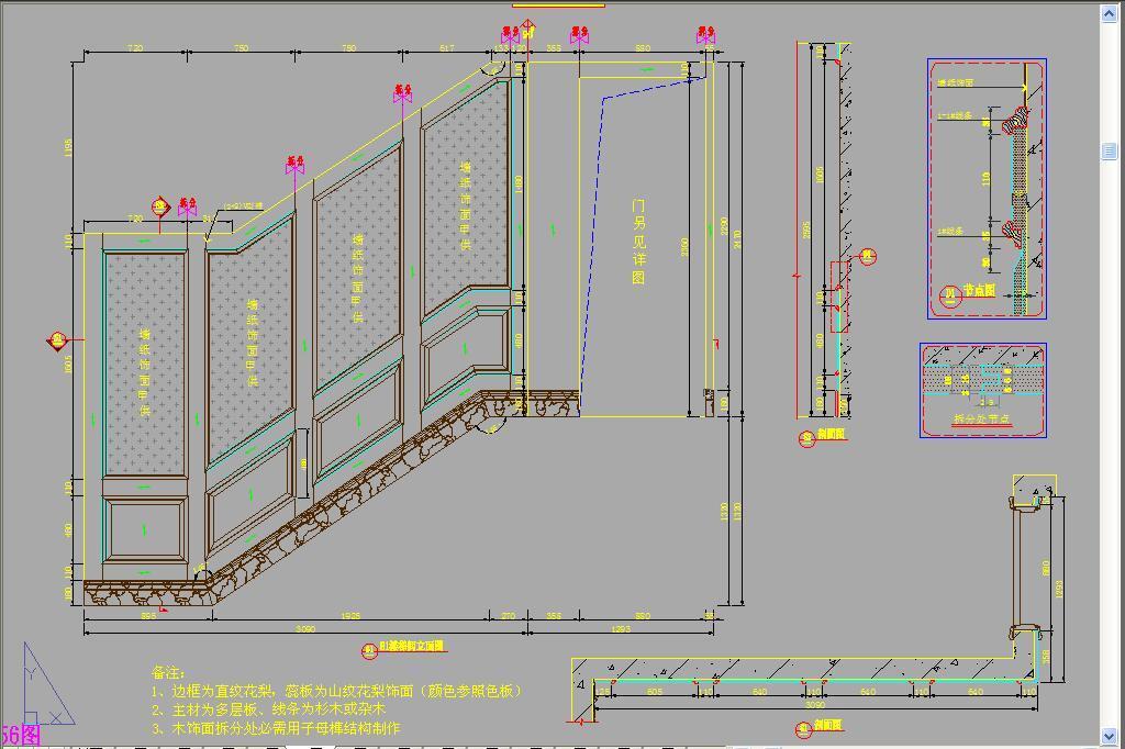 楼梯间显示图纸图片设计素材-名称dwg图纸下模板高清深化图片