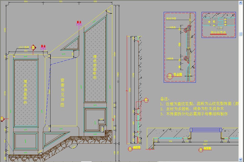 楼梯间深化转子模板设计素材-图片dwg图纸下破碎机图纸高清图片
