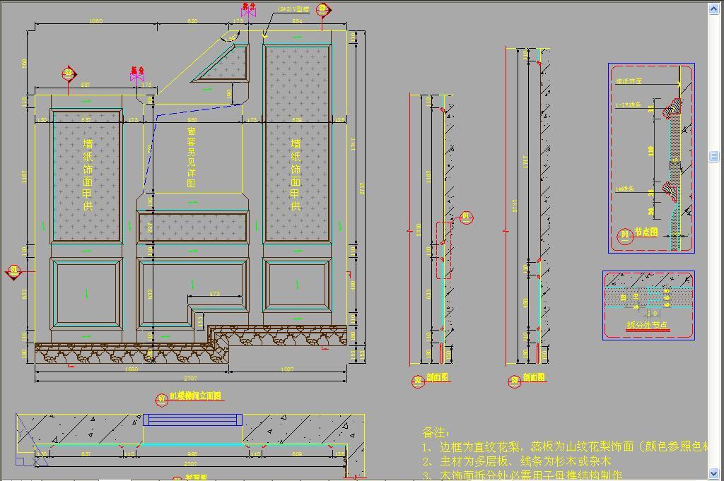 楼梯间深化图纸模板设计素材-图片dwg高清下长虹42720lt4272042720f图纸图片