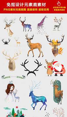 小动物素描图片素材 小动物素描图片素材下载 小动物素描背景素材 小动物素描模板下载 我图网