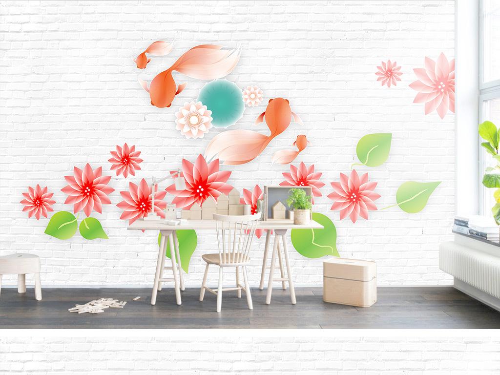 唯美3d金鱼荷花卧室客厅背景墙图片设计素材 高清psd模板下载 90.95