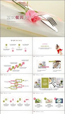 中国 筷子图片素材 中国 筷子图片素材下载 中国 筷子背景素材 中国 筷