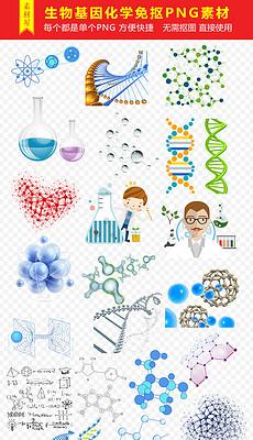 分子生物学图片素材 分子生物学图片素材下载 分子生物学背景素材 分子生物学模板下载 我图网