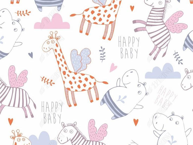 卡通河马长颈鹿动物面料印花图案素材