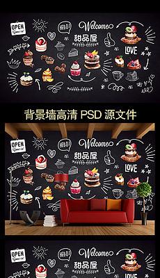 古手绘甜品黑板蛋糕店背景墙壁画-草莓点心图片素材 草莓点心图片