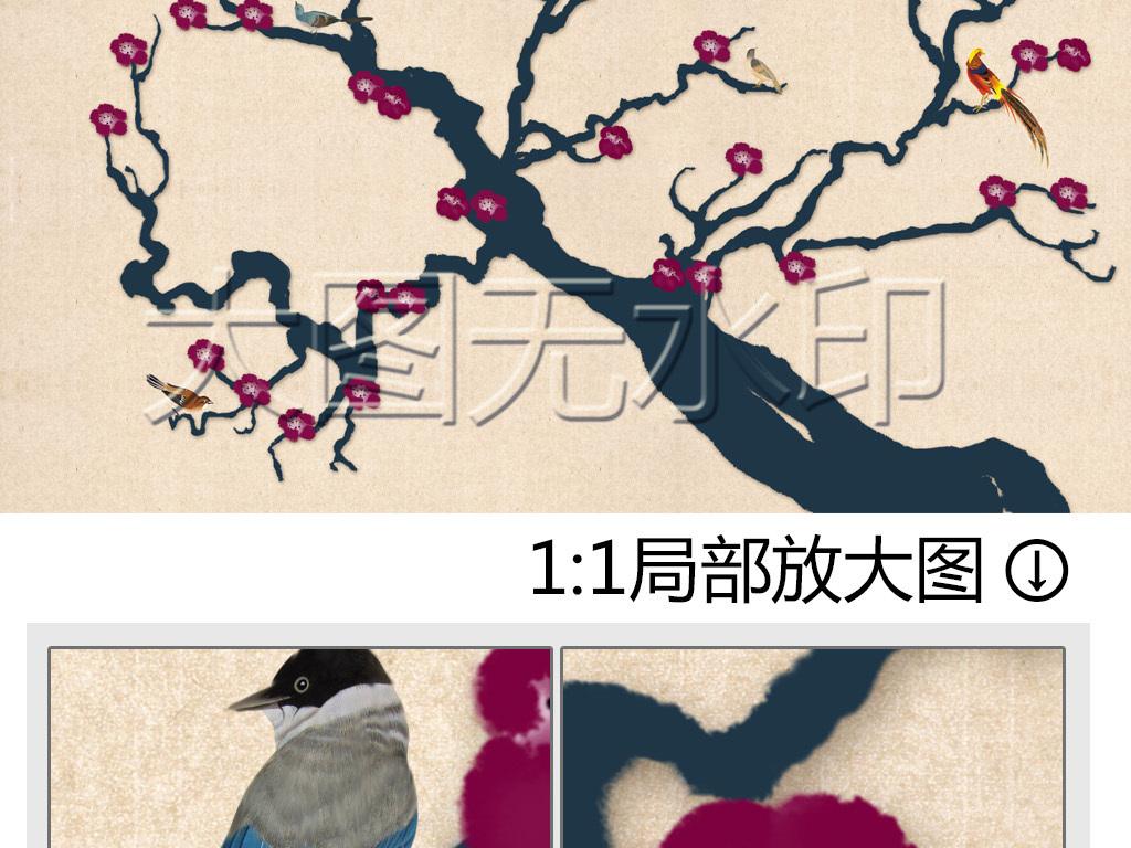 国画梅花工笔画高清原创复古中国国风花鸟图片素材 psd效果图下载 中式电视背景墙图大全 电视背景墙编号 16634024