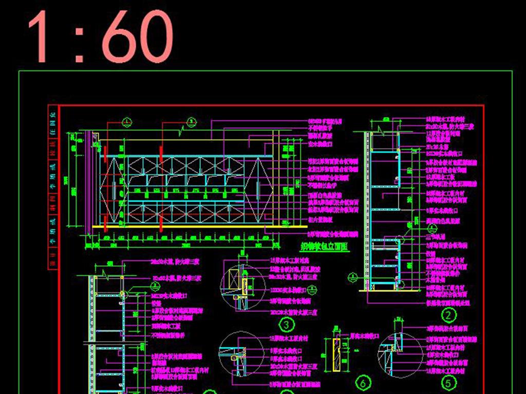 CAD详图视频发放玻璃台面卫生间护栏详图沙样装修CAD橱柜图片