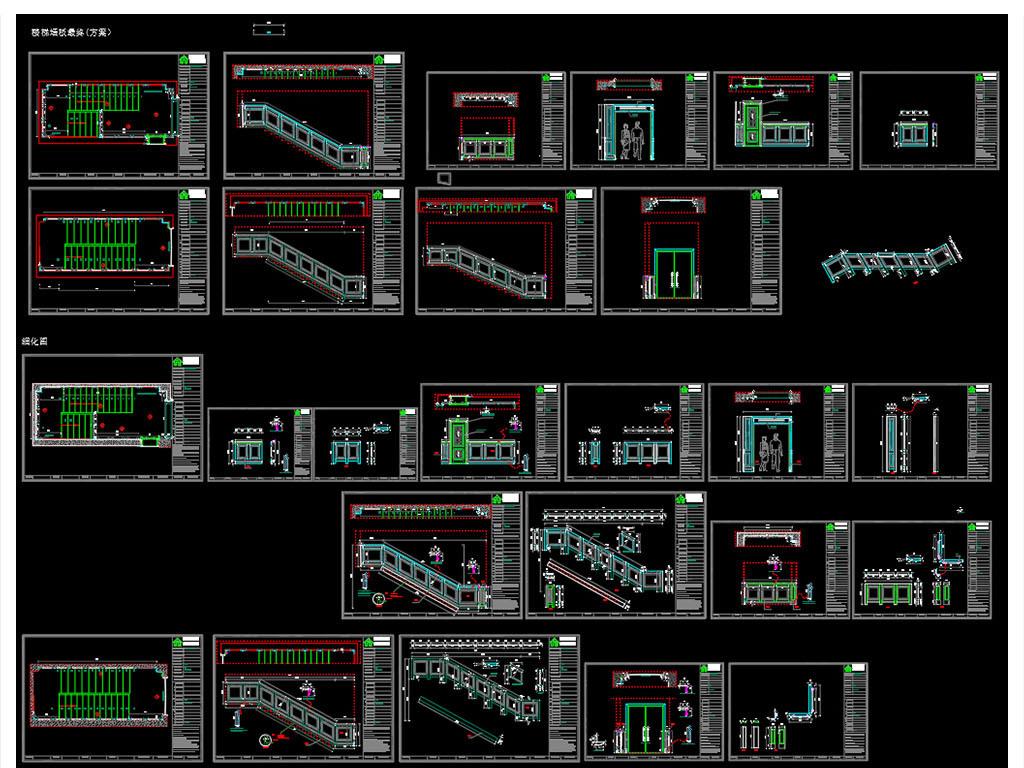 楼梯图纸护墙板CAD细化工具cad360病毒专杀展厅图片