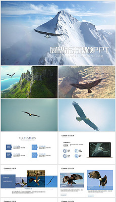 团队雪山图片素材下载 团队雪山背景素材 团队雪山模板下载 我图网