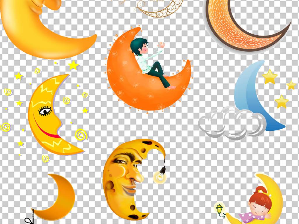 卡通手绘可爱月亮月牙png免扣元素图片设计素材_高清