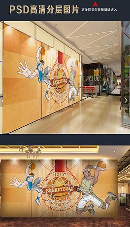 动漫手绘篮球场灌篮手绘图工装背景墙-PSD卡通篮球场 PSD格式卡通