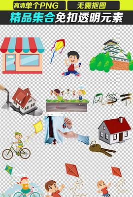 通手绘小孩儿童放风筝郊游PNG素材下载-小孩游玩图片素材 小孩游图片