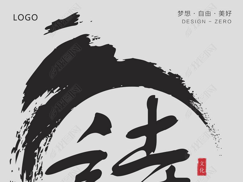 中华文化诗词大会诗歌朗诵海报(图片编号:166